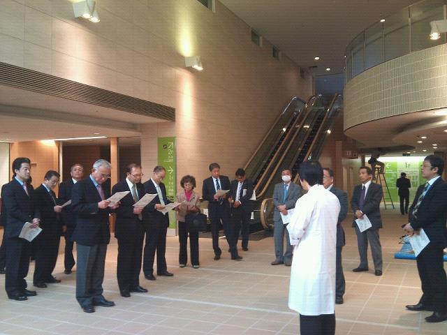 丹南 病院 公立 公立丹南病院の医師求人(鯖江市)